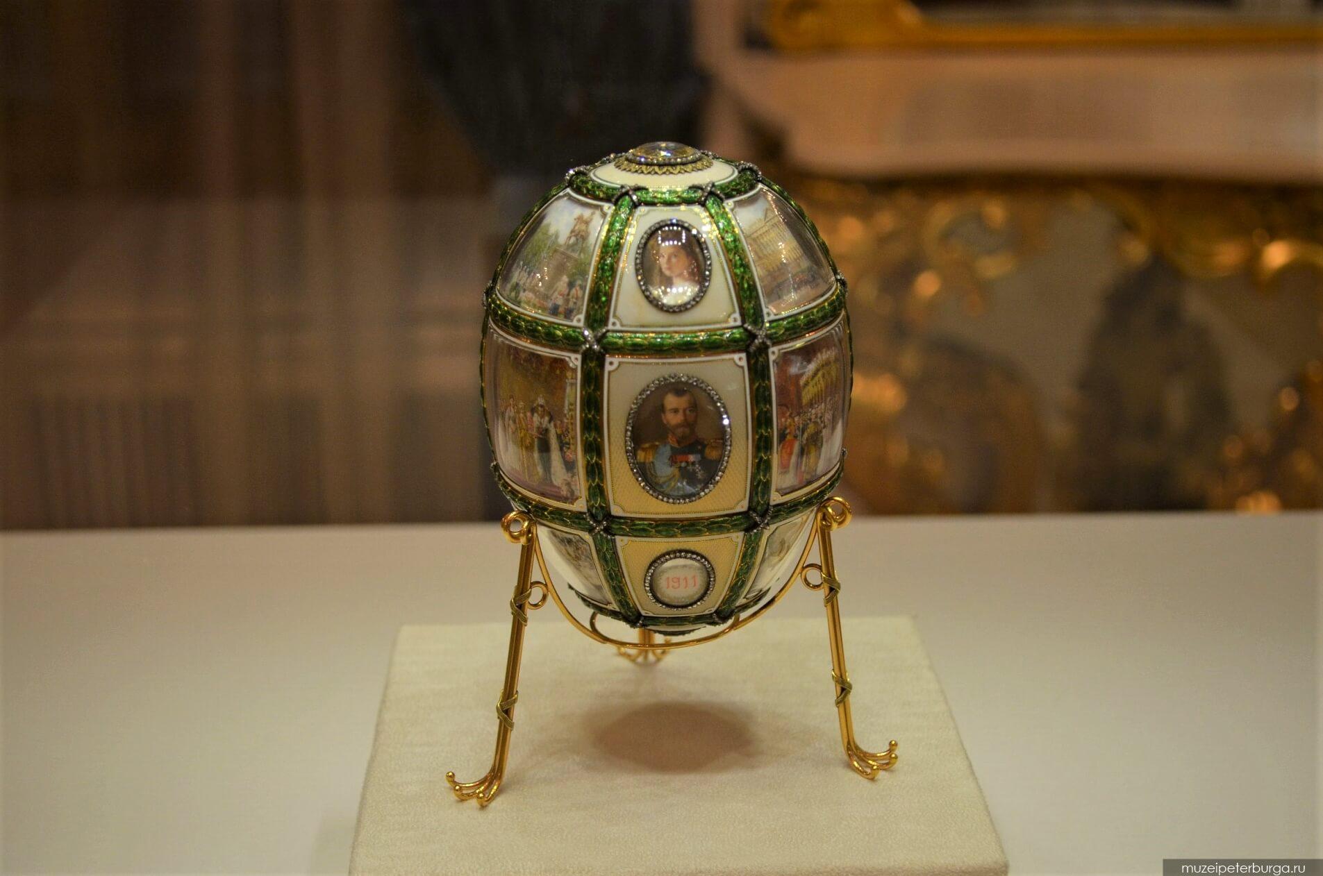 Яйцо «Пятнадцатилетие царствования»