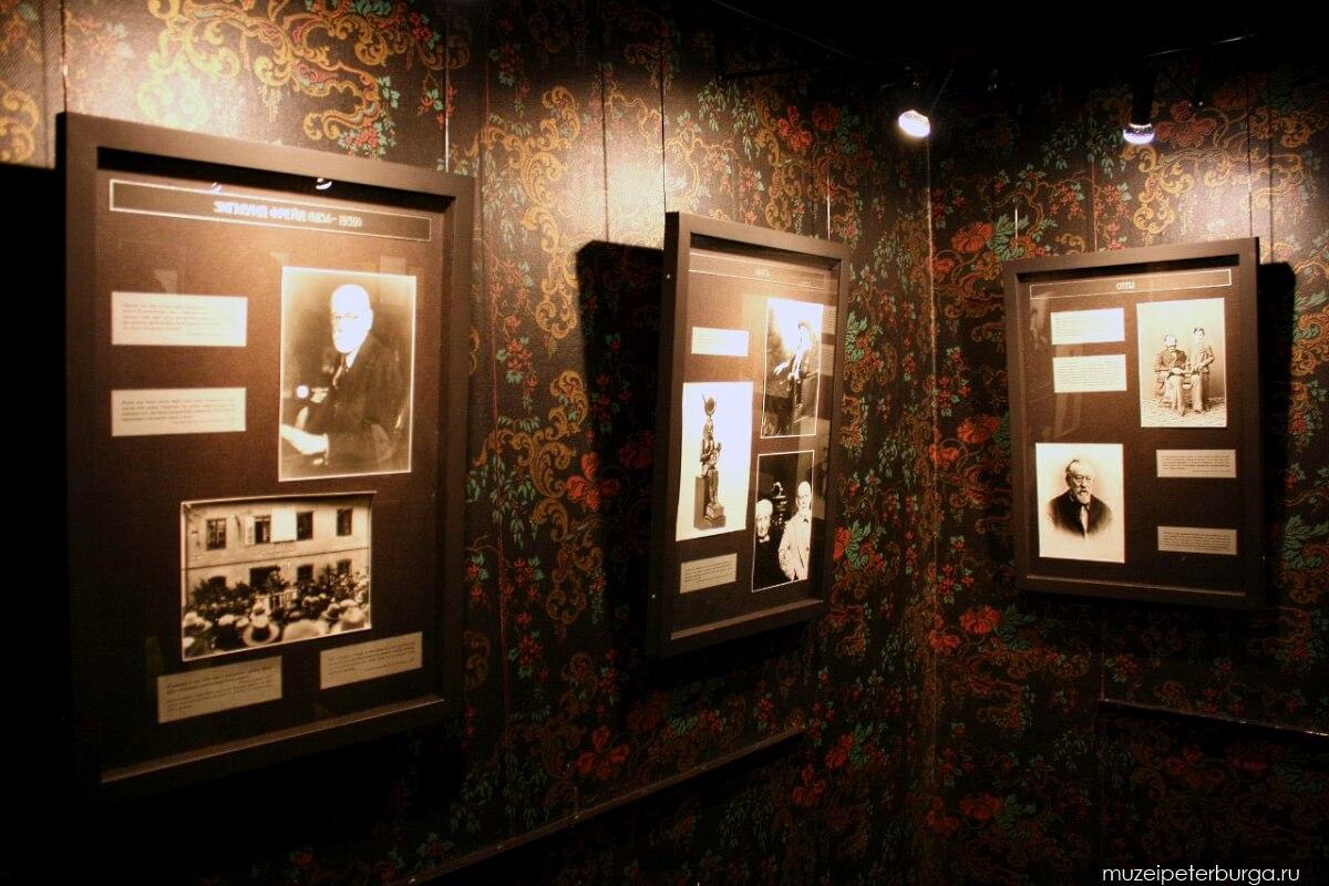Музей сновидений Зигмунда Фрейда, фото 11