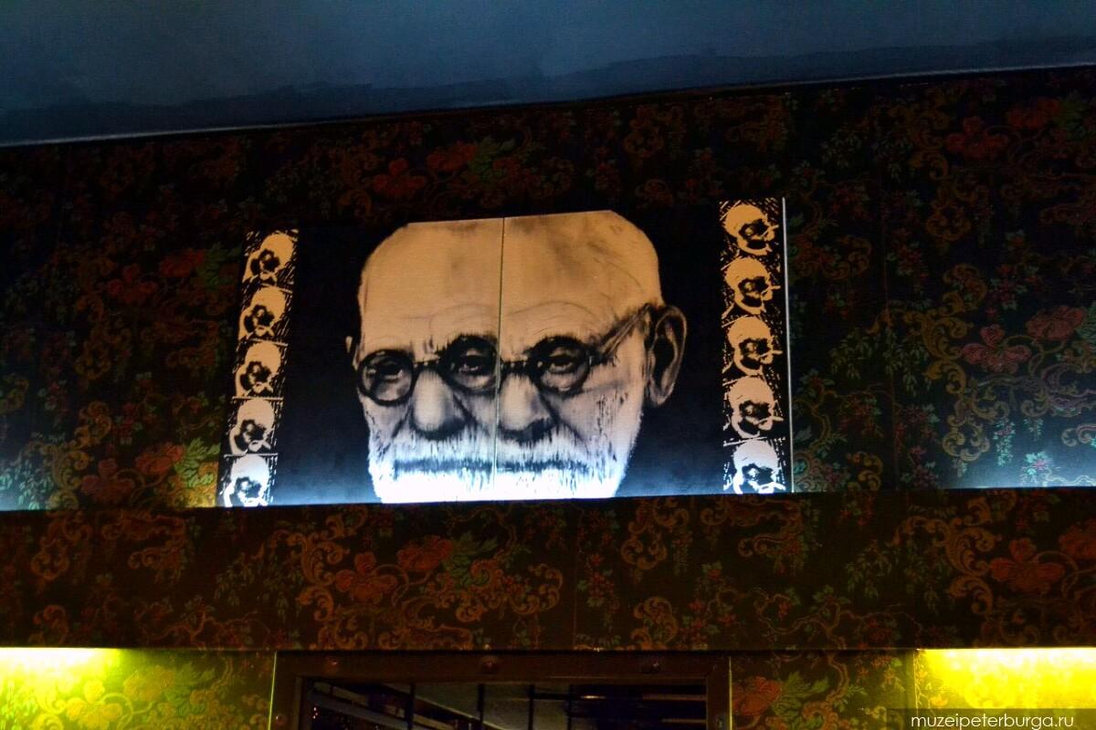 Музей сновидений Зигмунда Фрейда, фото 3