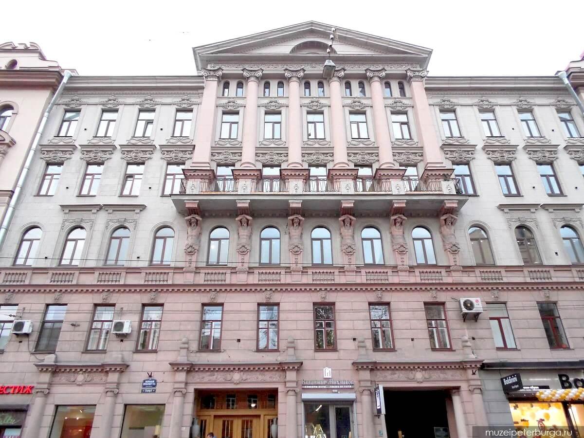 Музей сновидений Зигмунда Фрейда. вход